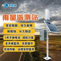 降雨量監測設備價格
