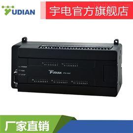 APM-40/APH-28/APH-40/AP係列PLC可編程控製器
