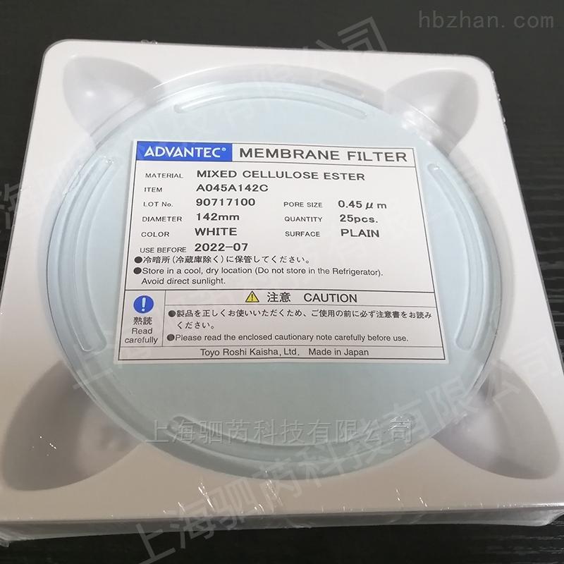 TOYO东洋孔径0.45um白色混合纤维素滤膜