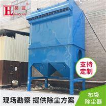 脉冲布袋除尘器 除尘设备厂家