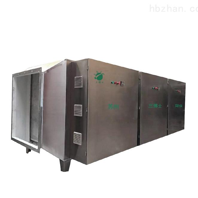 炼油厂臭气处器