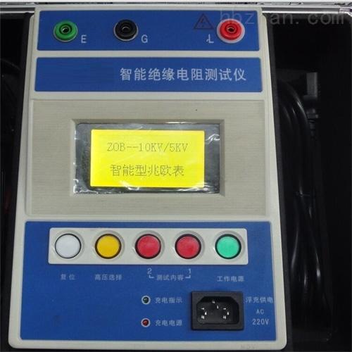 智能型绝缘电阻测试仪价格