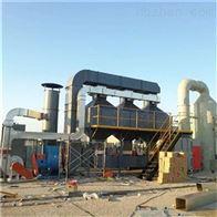 盐城电缆车间知名废气处理环保设备现货供应