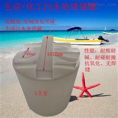 MC-1000L1000L加药桶氯化铝储蓄罐