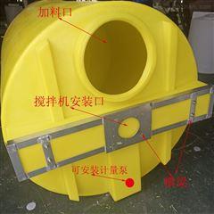 MC-1000L1立方PE加药罐铝酸钠储罐