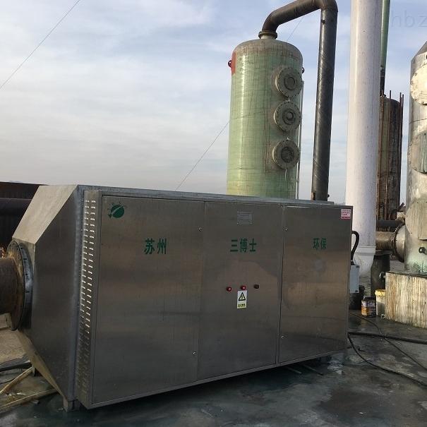 染料厂恶臭气体处理设备