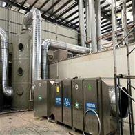 合肥定制铝合金铸造车间废气治理环保设备