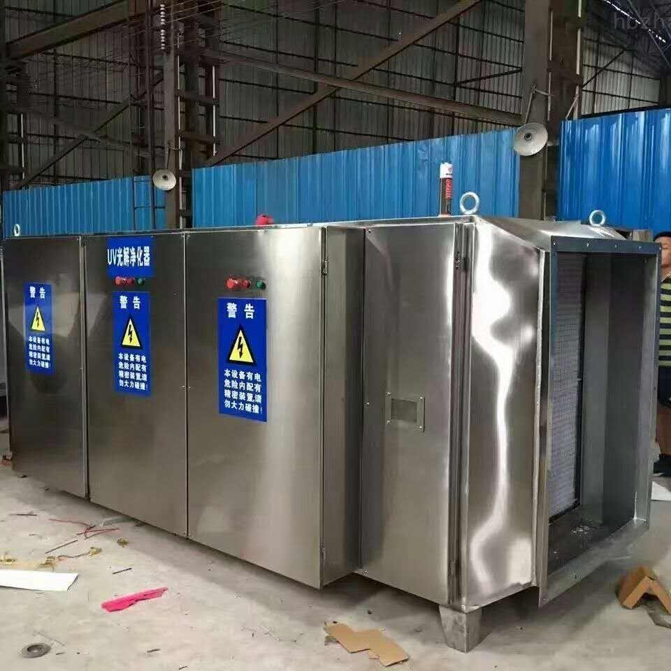 油墨厂硫化氢净化器