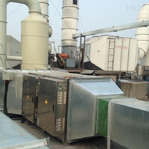 食品厂废气净化器