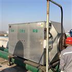 橡胶厂硫化氢处理器