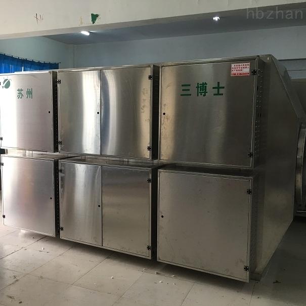 工业刺激气体治理器