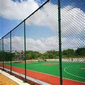 足球场地防护网