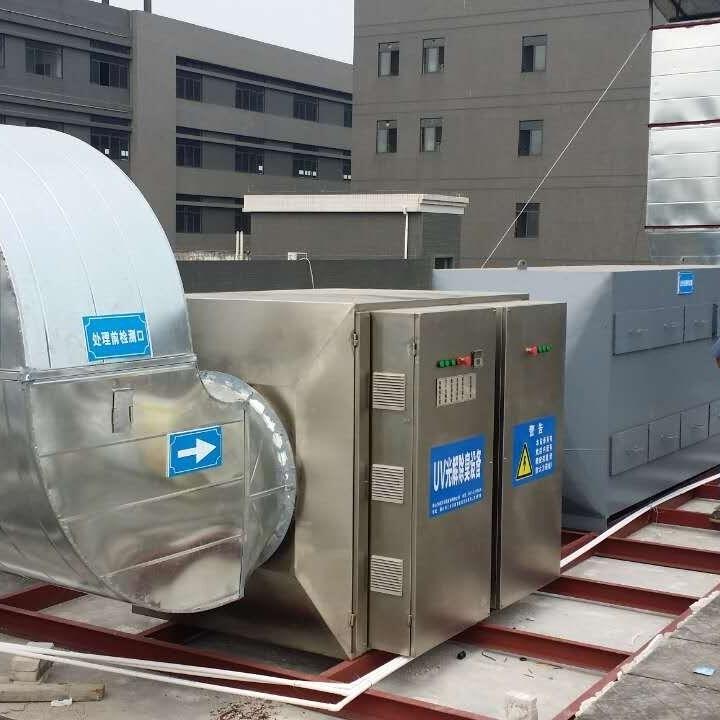 垃圾处理站气味净化设备