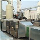 垃圾处理站气体净化器