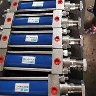 液压油缸MOB50*100 轻油液压缸