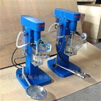 长沙直销实验室设备单槽浮选机
