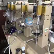 厂家生产单槽浮选机 XFD实验室浮选设备价格