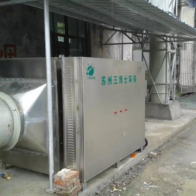 沥青厂气体净化设备