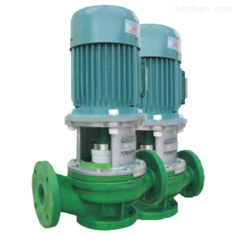 FPL系列塑料管道泵
