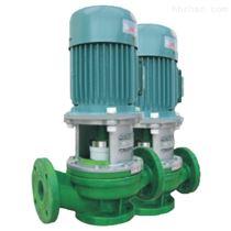 FPL塑料管道泵