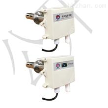 RS-H2S管道式硫化氢变送器