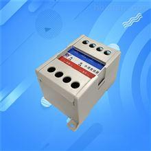 RS-SJ-N01R01-4卡轨壳水浸监测传感器