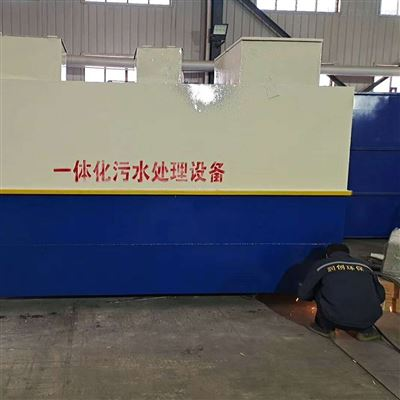 RC100噸洗衣廠廢水處理設備