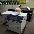 csi-口罩吸呼气阻力测试仪