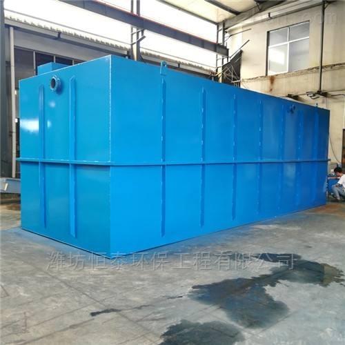 鞍山市MBR污水处理设备
