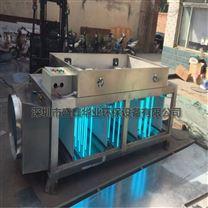 UV光解除臭设备厂家
