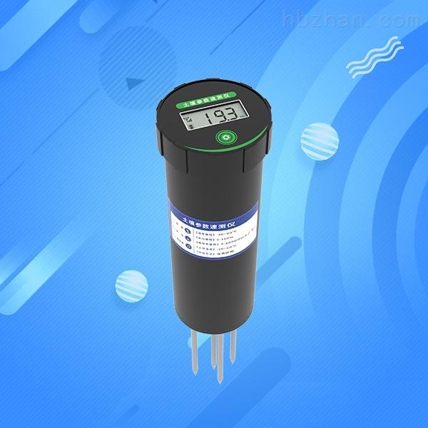 土壤水分速测仪便携