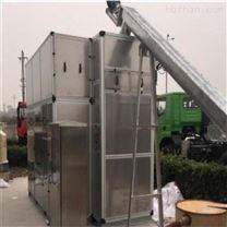 污泥干化設備 低溫污泥烘干機