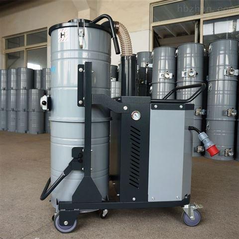 石墨厂大功率吸尘器用于吸深井内碳素粉末