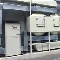 有机废气处理RCO催化燃烧设备厂家