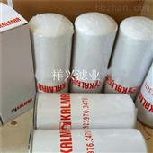 923976.3470供应923976.3470柴油滤芯保质保量