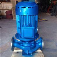 ISG80-160离心泵生产厂家