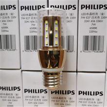飞利浦LED水晶柱泡金底7W E27暖白色