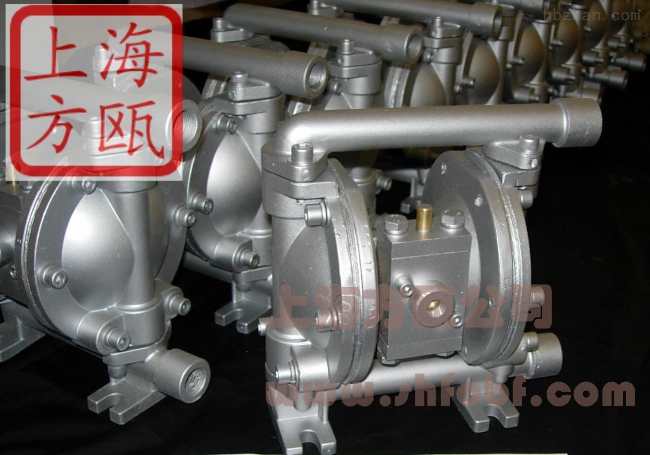 65-QBY型铝合金气动隔膜泵