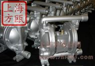 QBY-6565-QBY型铝合金气动隔膜泵