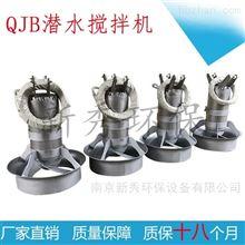 QJBO2.2/8-320/3-740C/S 铸件式搅拌机型号