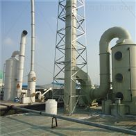 锂电池废气处理喷淋塔+光氧催化设备厂家