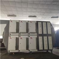 无锡塑料车间废气光氧活性炭一体机设备厂家