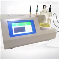 微量水分全自动测定仪