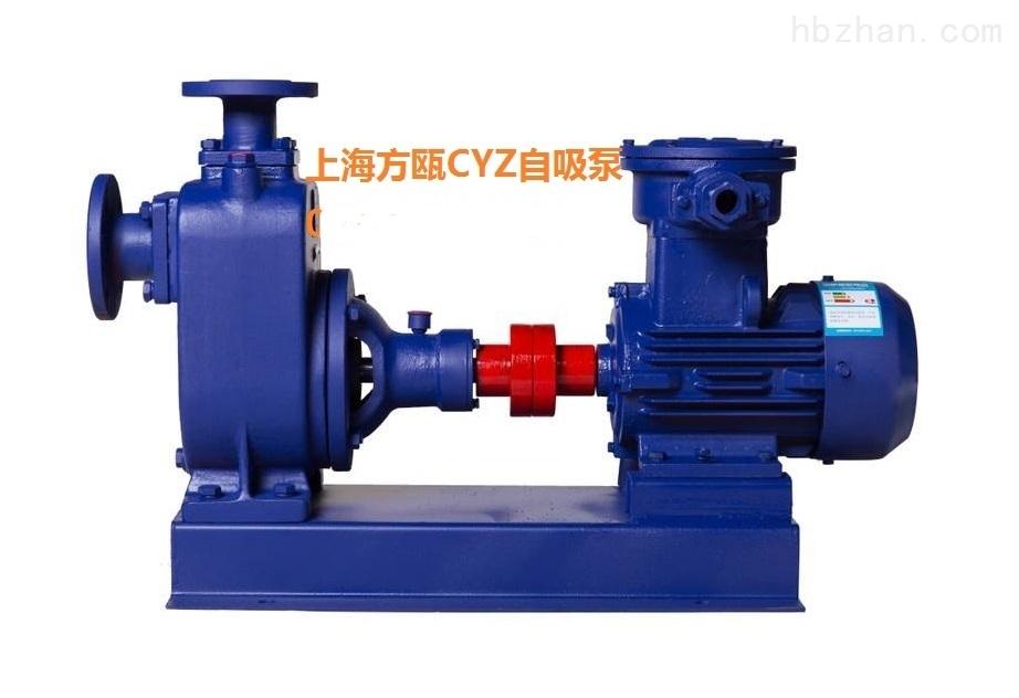 CYZ型柴油汽油自吸泵