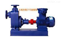 80CYZ-A-22CYZ型柴油汽油自吸泵