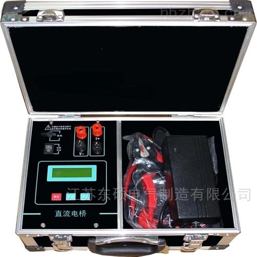 五级承装修试资质-变压器直流电阻测试仪