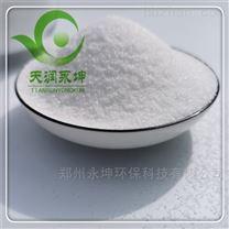 油田化学处理剂聚丙烯酰胺厂家批发