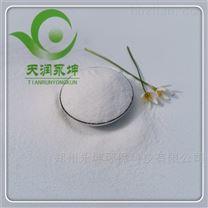 油田化学处理剂聚丙烯酰胺批发价格