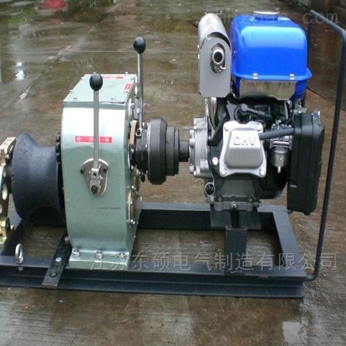 承装承修承试资质-便捷式电动绞磨机价格
