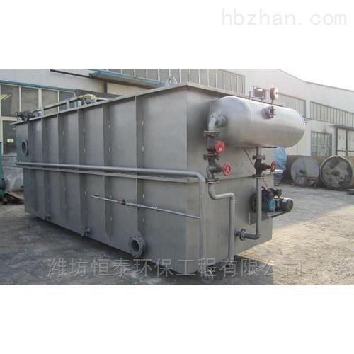 上海市平流式气浮机本地生产